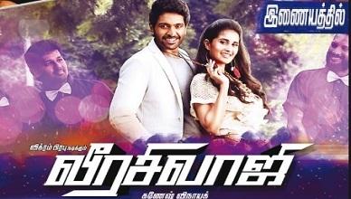 Veera Sivaji Movie Online