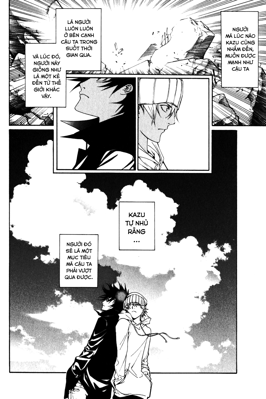 Air Gear Chap 203