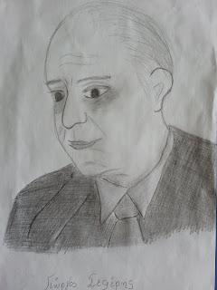 Γ. Σεφέρης, σκίτσο της μαθήτριας Κυριακής Γκατζώνα