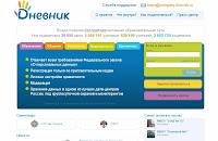 Дневник.ru