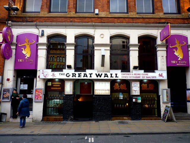 restaurante comida cantonesa y de Pekín , Chinatown en Manchester