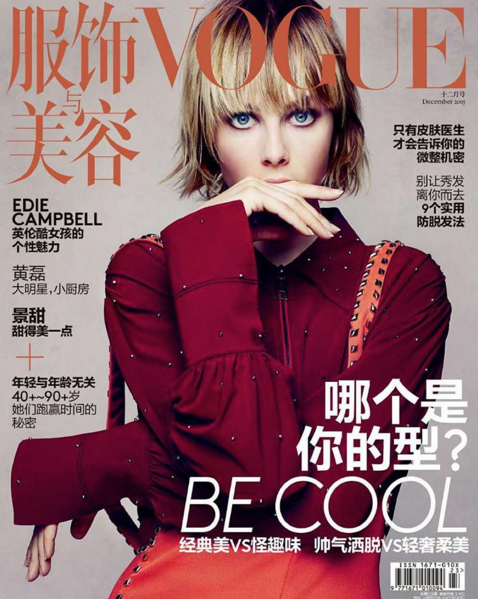 Model @ Edie Campbell by Solve Sundsbo for Vogue China, December 2015