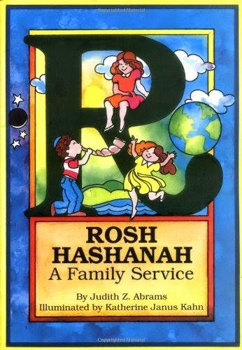 Rosh Hashanah Book