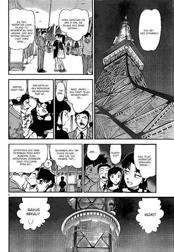 Detective Conan special magic kaito 01 page 9