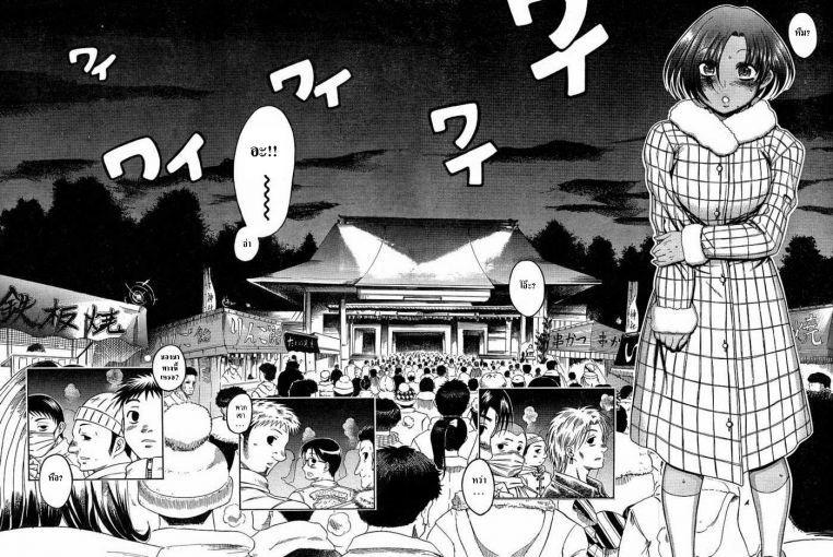 Nana to Kaoru 34 - หน้า 8