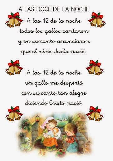 Felicitaciones de Navidad 2014