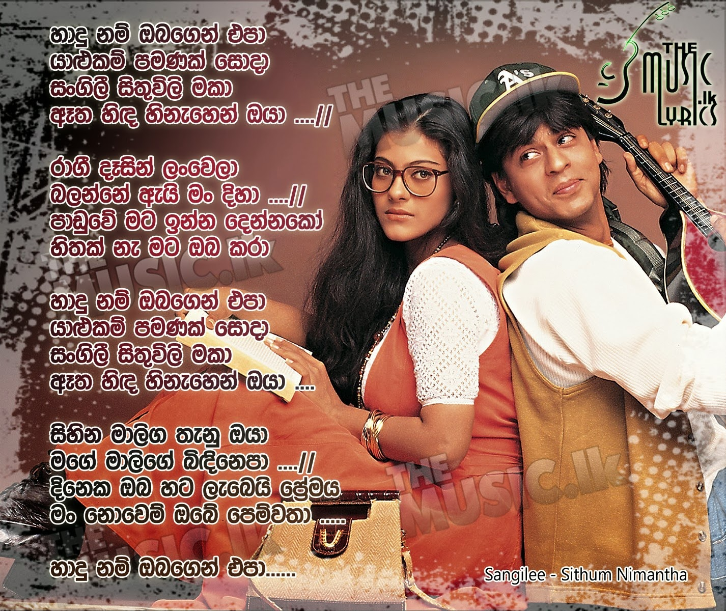 Sinhala sindu lyrics sangilee sithum