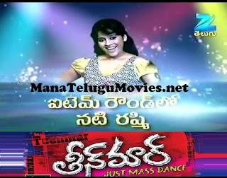 TeenMaar Dance Show -20th Sep -Item Songs Round -Reshmi Dance