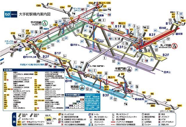 Tokyo Railway Labyrinth Labyrinth or Dungeon Otemachi Shibuya
