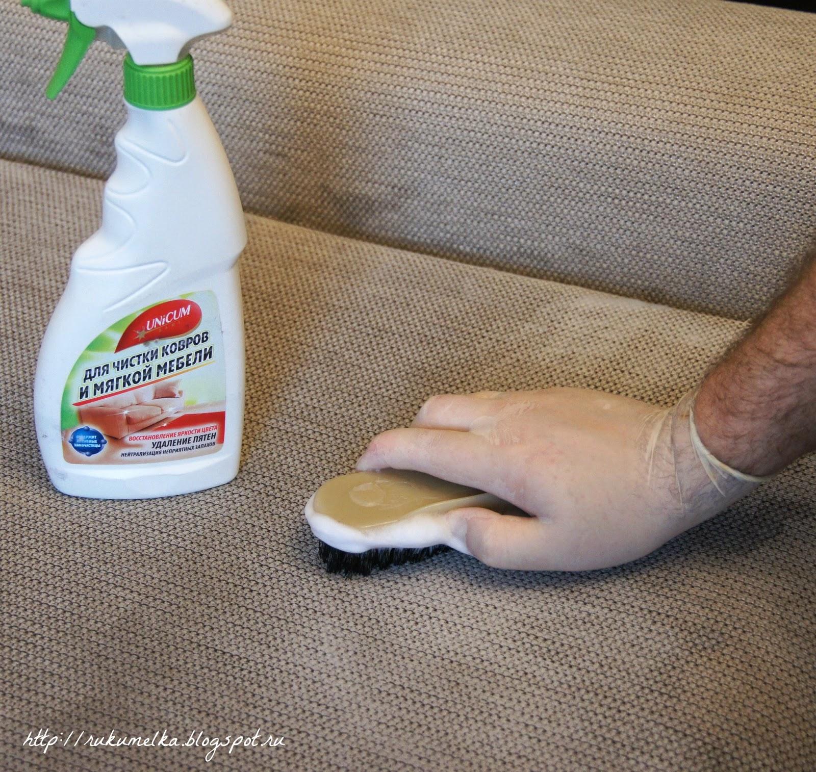 Как убрать запах детской мочи на диване в домашних условиях