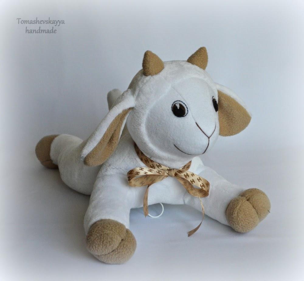 Мягкая игрушка козленок с рожками