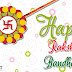Happy Raksha Bandhan 2015 Greeting Cards