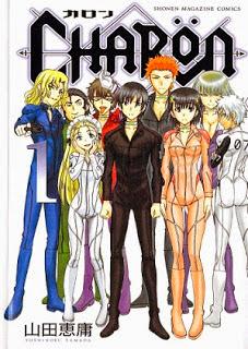カロン 01 zip rar Comic dl torrent raw manga raw