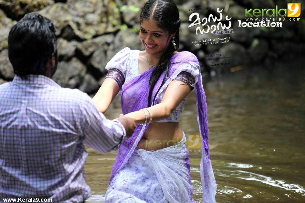 Meghna Raj Hot
