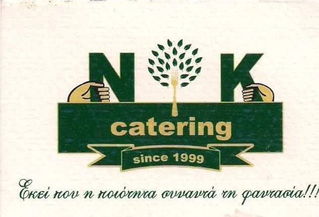 NK Catering