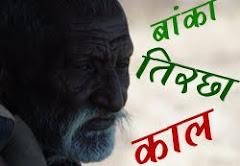 मराठवाड़ा के छह सूखाग्रस्त जि़लों की कहानी