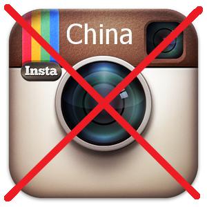 图: Instagram在中国被封杀