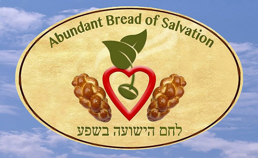 Abundant Bread of Salvation - Saving Lives in Israel