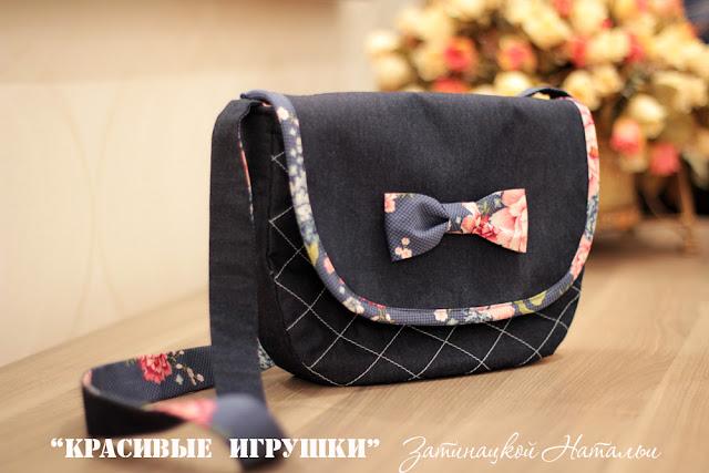 вязаная сумка крючком через плечо :