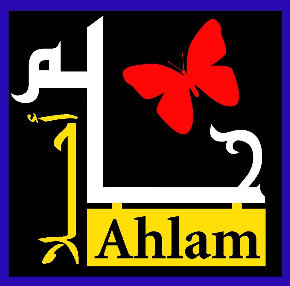 AHLAM SALAH