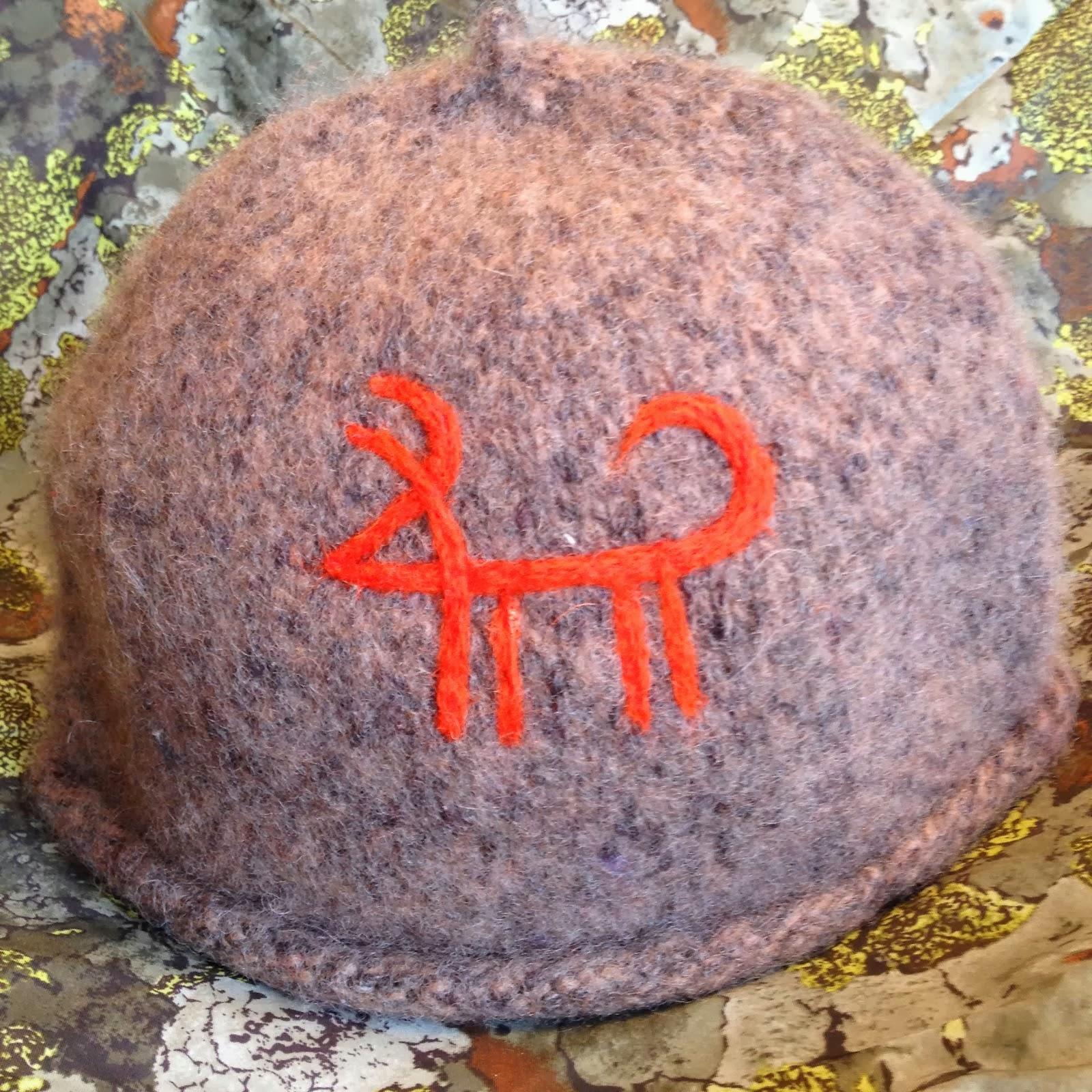 lys brun rune - large