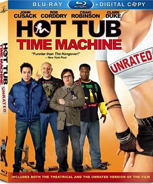 genvideos tub time machine 2