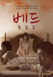 Bed 2012 [No Subs]