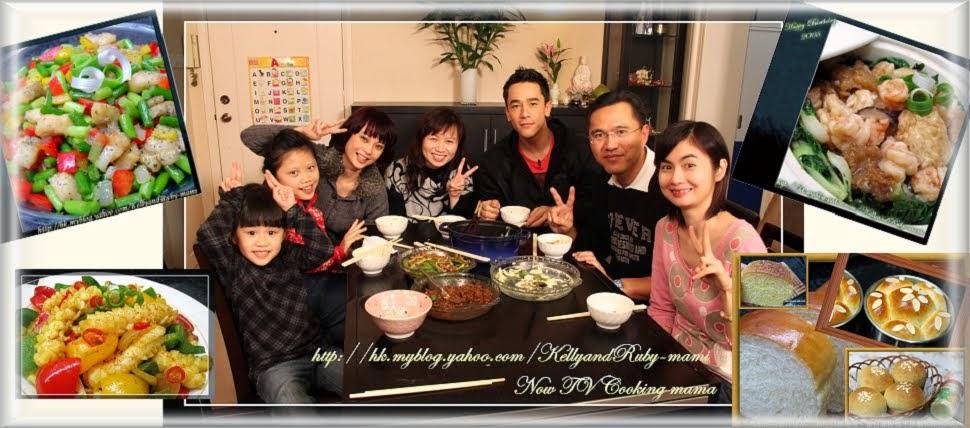 何師奶《全職煮婦生活逸事+烹飪分享》