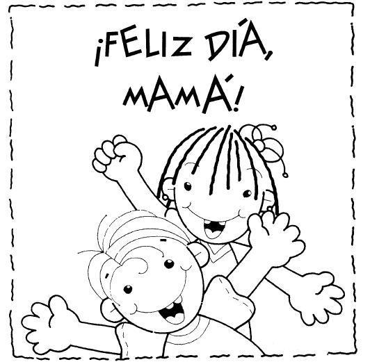 Dibujos Para El DIA De Las Madres
