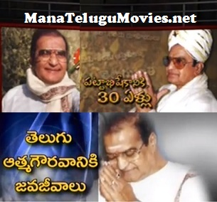 30 yrs for NTR's swearing in as Andhra Pradesh CM