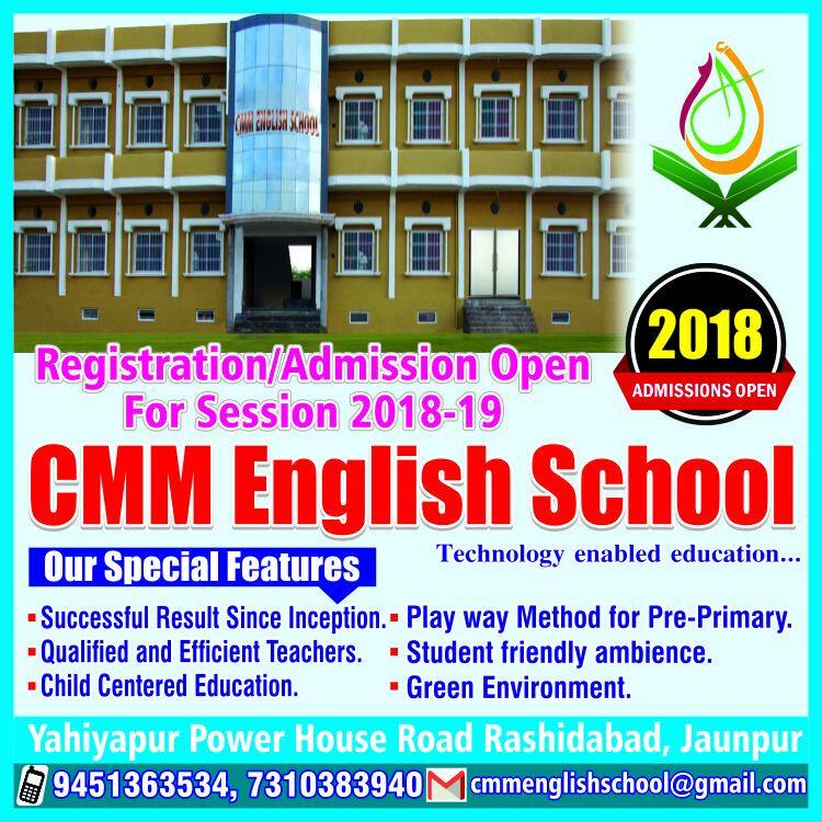 cmm school