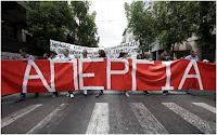 Πανελλαδική απεργία 12 Νοεμβρίου 2015