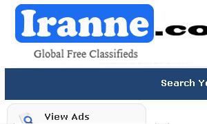 IRanne Advertiser