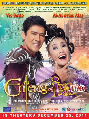 watch Enteng ng Ina Mo pinoy movie online