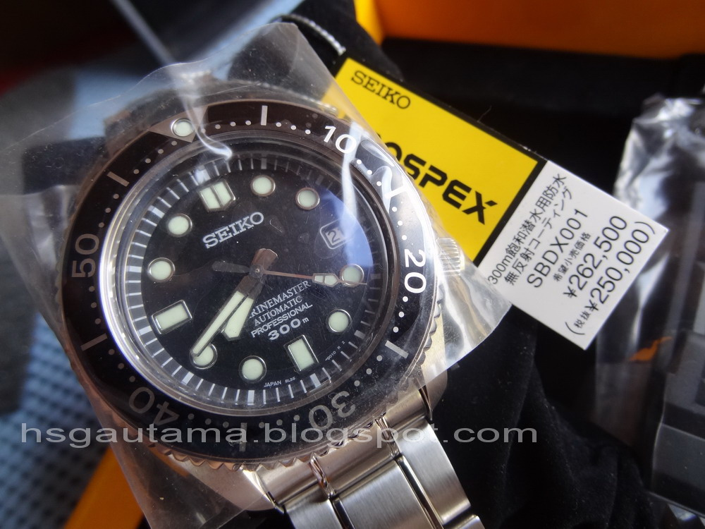 Seiko Prospex SOLD!