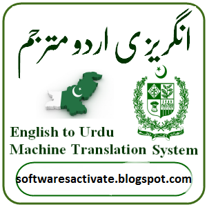 dictionary english to urdu translation