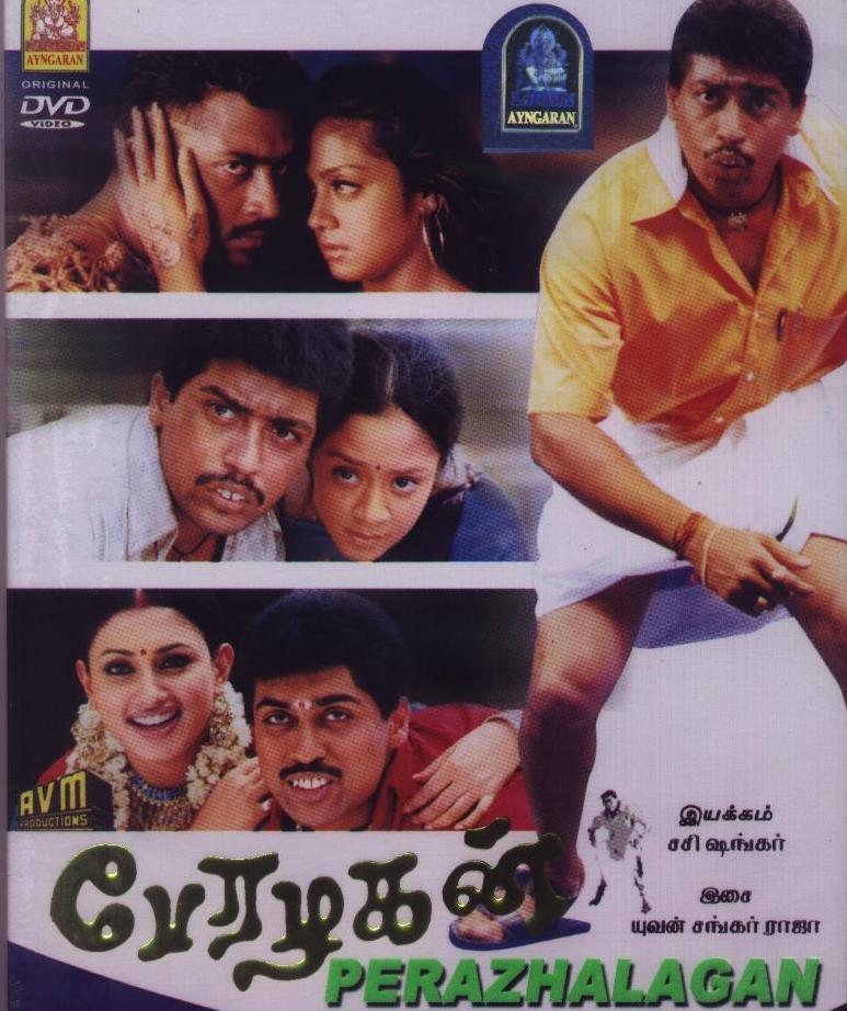 Watch Perazhagan (2004) Tamil Movie Online