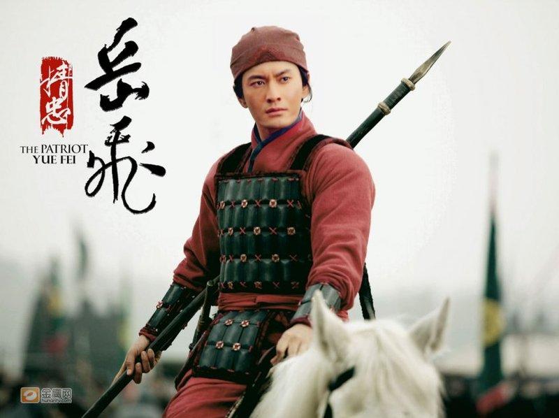 Xem phim Tinh trung Nhac Phi The Patriot Yue Fei 2012 6 Phim Tinh Trung Nhạc Phi   The Patriot Yue Fei 2012 Vietsub   Thuyết Minh (2013)