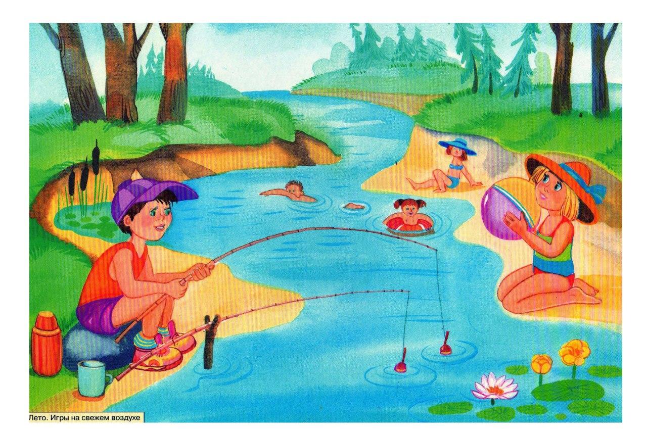Рассказ летом на речке 2 фотография