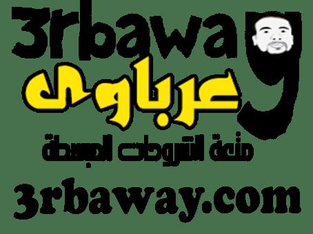 مدونة  عرباوي | الشروحات بشكل مبسط