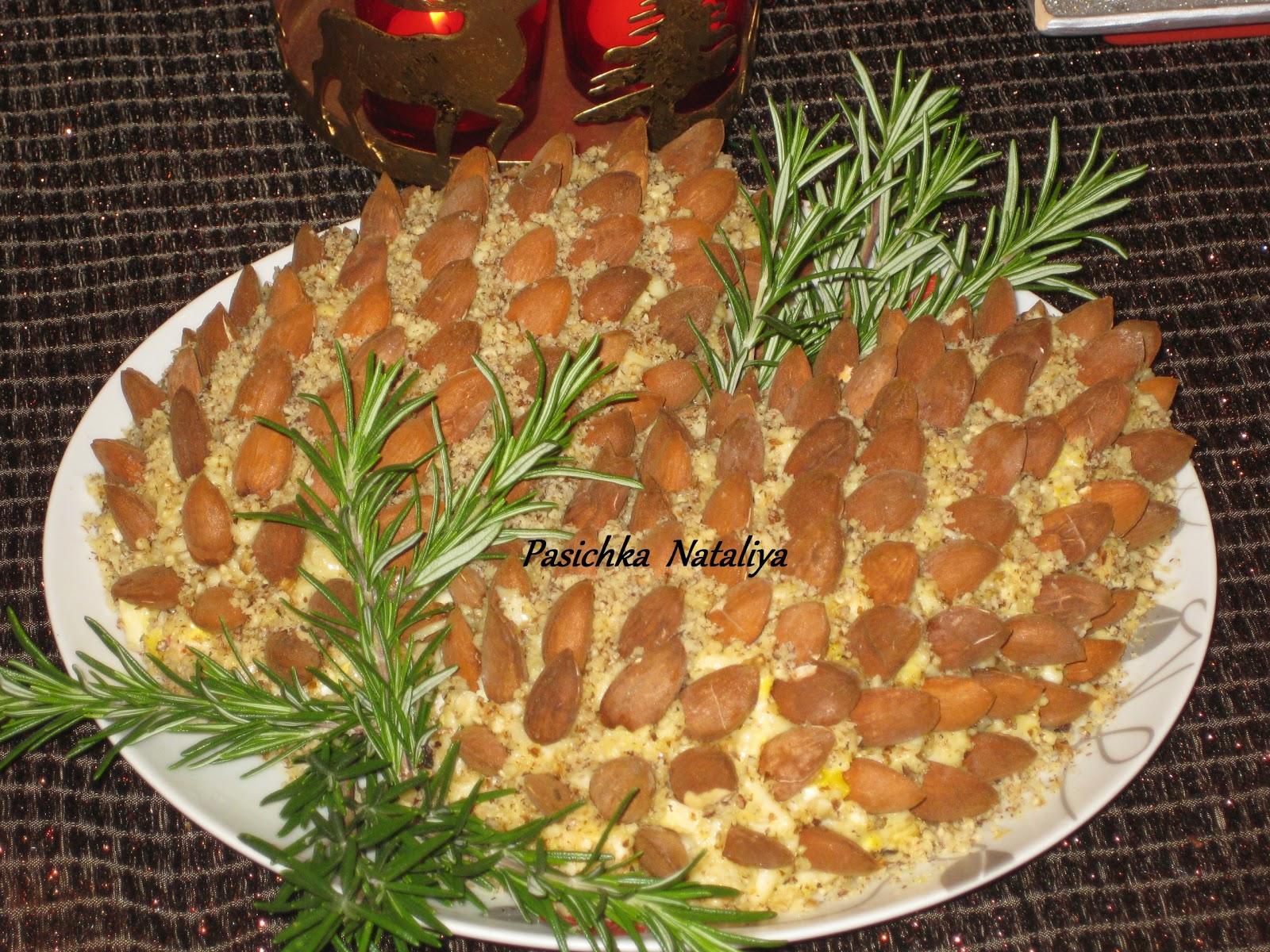 Салат сосновые шишки