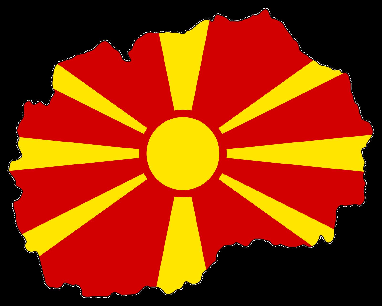 macedonia flag 071411 u00bb vector clip art free clip art images Shoe Sole Clip Art Shoe Sole Clip Art