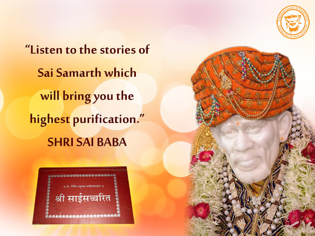A Couple of Sai Baba Experiences - Part 976