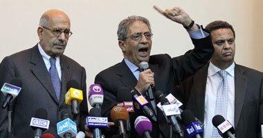 """جبهة الإنقاذ الوطنى تقرر الحشد للتصويت بـ """"لا"""" على الدستور فى الاستفتاء"""