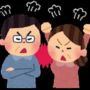 夫婦喧嘩のイラスト