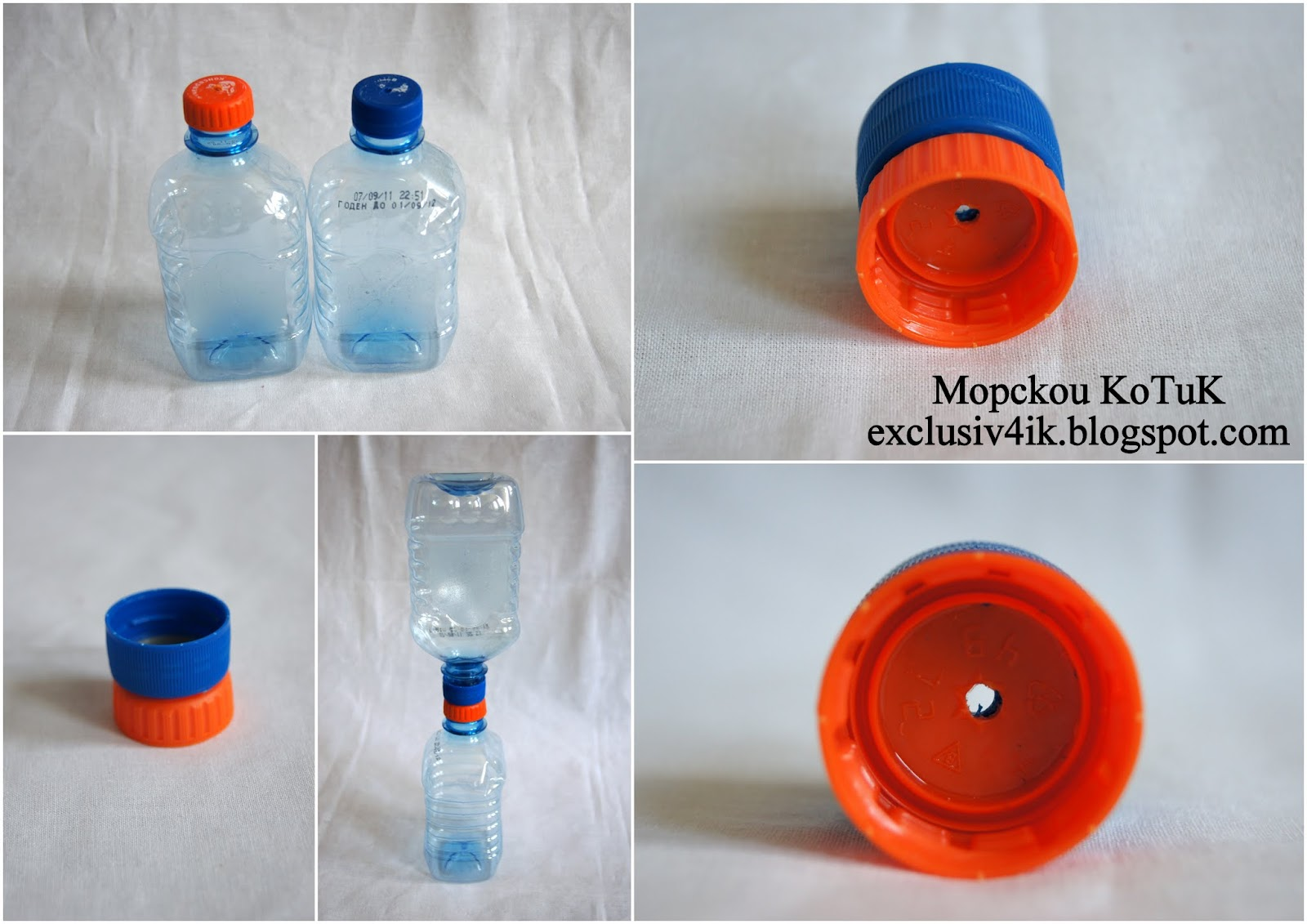 Как сделать ёё из крышки от бутылки