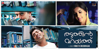 Thattathin marayathu Review