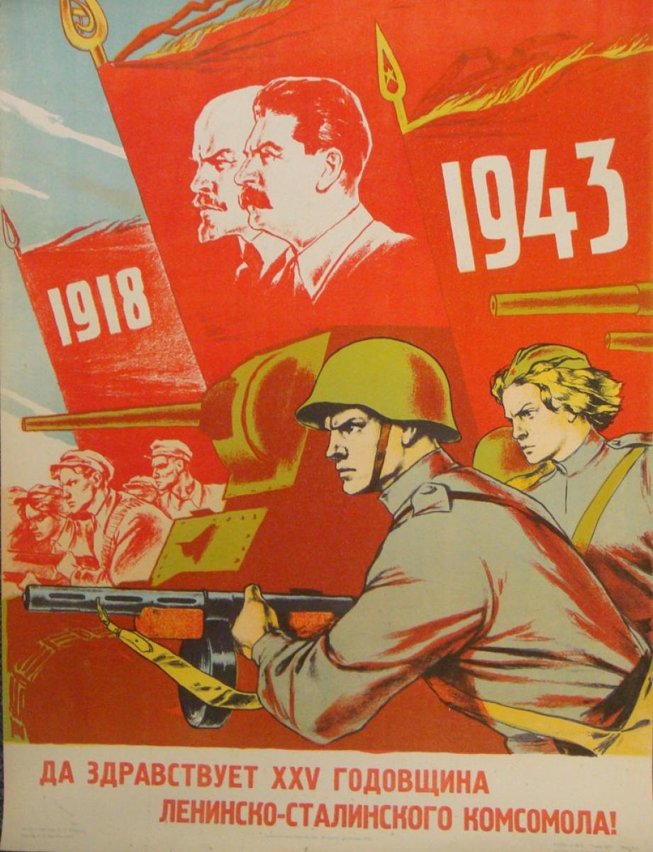 soviet propaganda essay during ww2