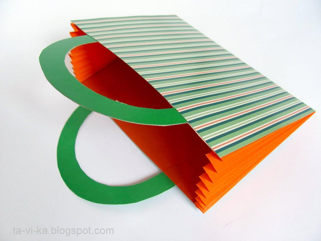 Мастер-класс по конструированию из бумаги Сумка из бумаги