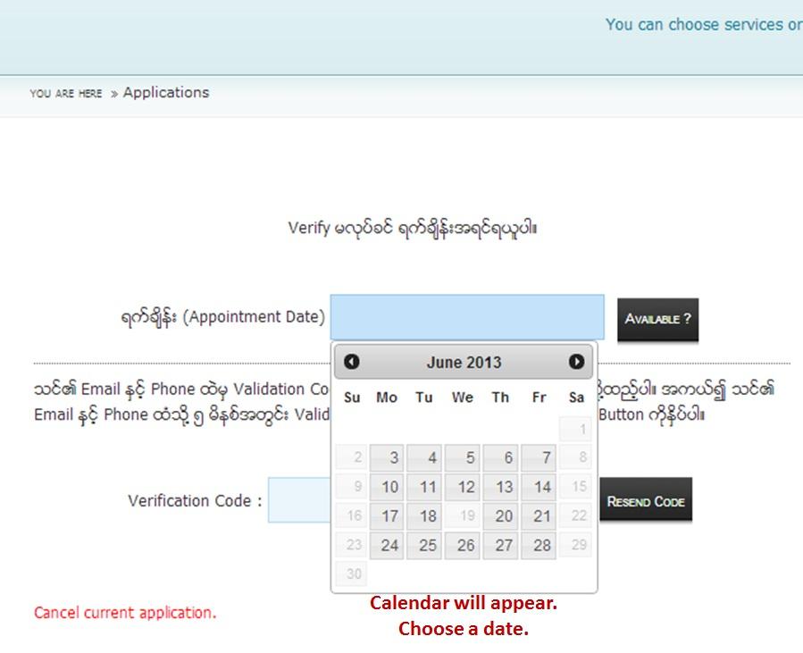 Musings Of Missynandar Myanmar Passport Extension